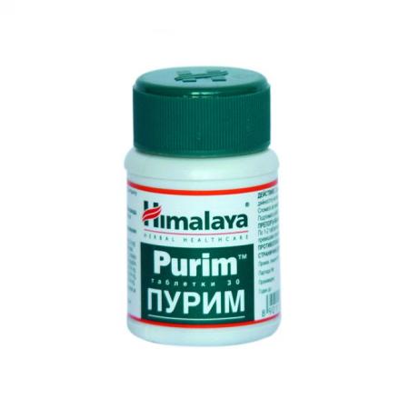 Пурим - 30 таблетки