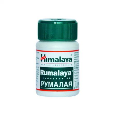 Румалая - 60 таблетки