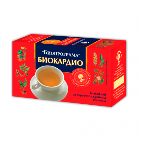 Чай биокардио-биопрограма