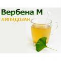 Липодозан-вербена М