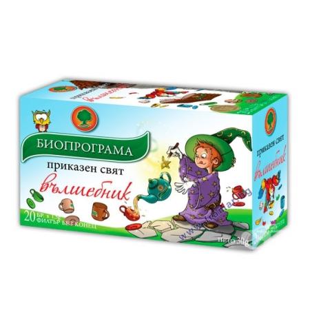 Чай вълшебник-биопрограма