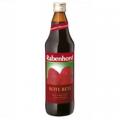 Биологичен сок червено цвекло-750мл.