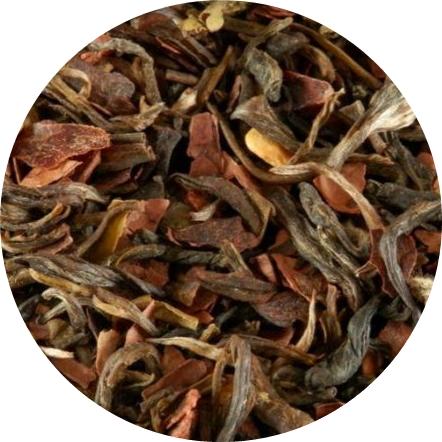 Ароматен горски чай 20 гр.