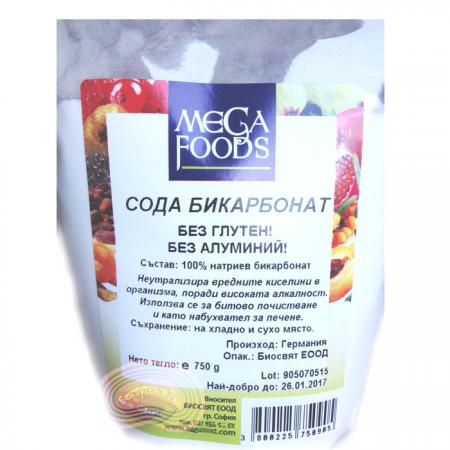 100% чиста сода бикарбонат-без глутен-без алуминий-700гр.