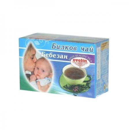 Чай бебезан-евелин