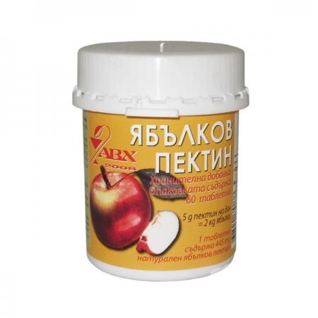 Ябълков пектин 445 мг. - 60 таблетки