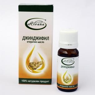 Джинджифил-100% етерично масло-10мл.