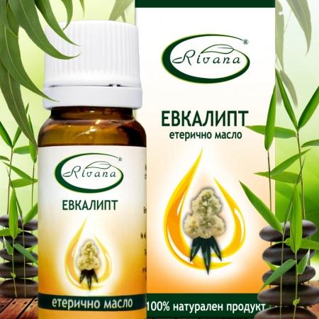 Евкалипт-100% етерично масло-10мл.-