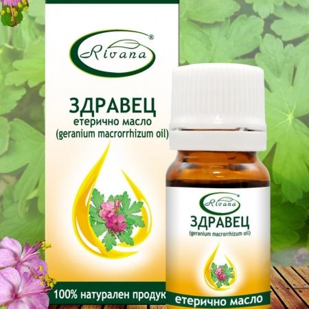 Здравец-100% етерично масло-10мл.-