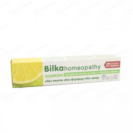 Паста за зъби билка хомеопатична лимон-75мл.