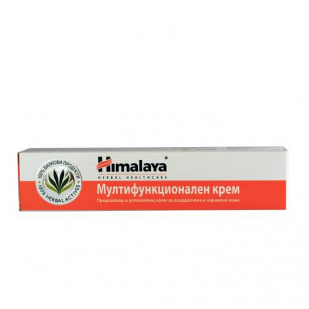 Мултифункционален крем - При рани и изгаряния-25г