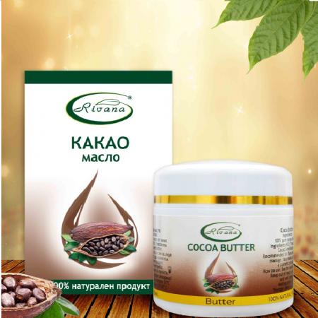 Какао-100% натурален продукт