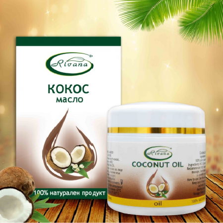 Кокос 55 мл.-100% натурален продукт – без консерванти