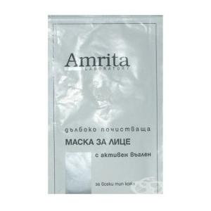 АМРИТА МАСКА С АКТИВЕН ВЪГЛЕН-10мл.