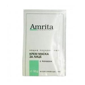 Нощна подхранваща крем маска за лице с колаген -10мл.
