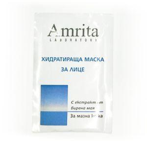 Хидратираща маска за лице с екстракт от бирена мая-10мл.-