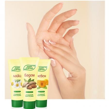 Крем за ръце
