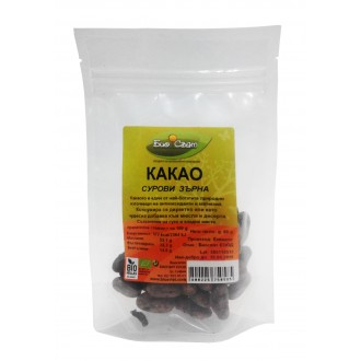 Какао на зърна сурово 60 гр.