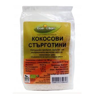 Кокосови стърготини 150 гр.
