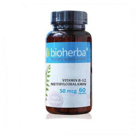 Витамин B-12 (methylcobalamin) 50 mcg - 60 капс.