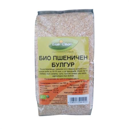Био Булгур пшеничен 350 гр