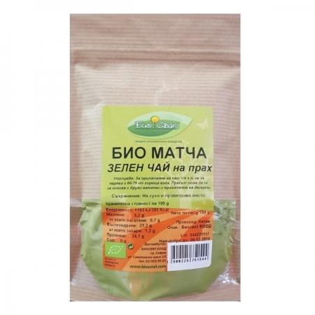 Био Матча, зелен чай на прах 100г