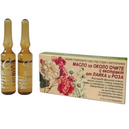 Масло за около очите с екстракт от лайка и роза-2бр.