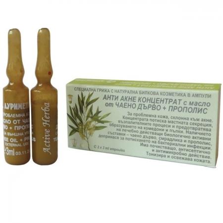 Анти акне концентрат с масло от чаено дърво+прополис-2бр.