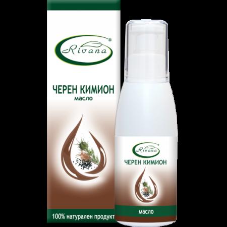 Масло от Черен Кимион 100% натурален продукт -10мл.