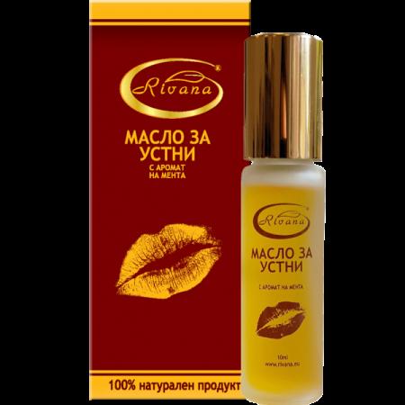 Масло за устни с аромат на мента 10мл.