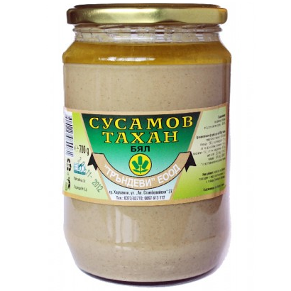 "Белен /бял/ сусамов тахан ""Тръндеви"" 700 гр"