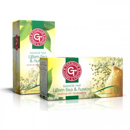 Чай бъз и лимон-GT