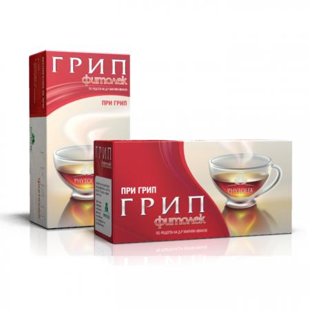 Чай грип-фитолек
