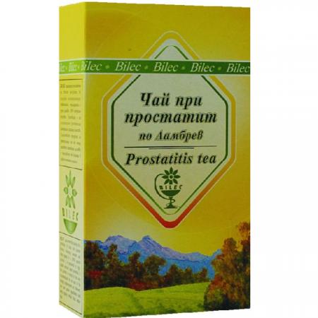 Чай за простата по ламбрев-билек