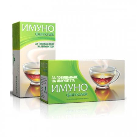 Чай имуно-фитолек