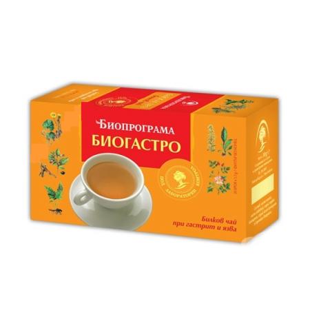 Чай биогастро-биопрограма