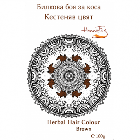 Билкова боя за коса кестеняв цвят-100гр.