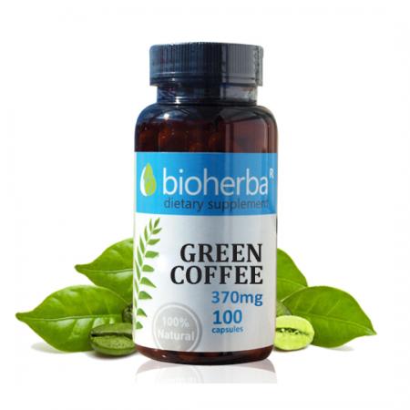 Зелено кафе 370 мг. - 100 капс.