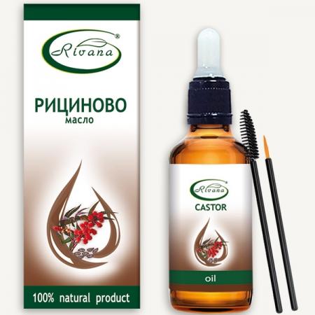 Рициново масло 100% натурален продукт - 10мл.
