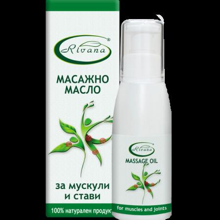 Масажно масло- 100% натурален продукт без консерванти 100мл.