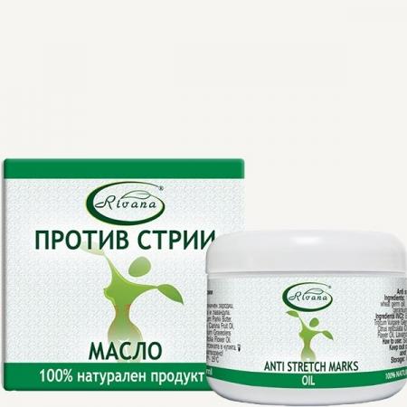 Масло против Стрии - натурален продукт - без консерванти 200мл.