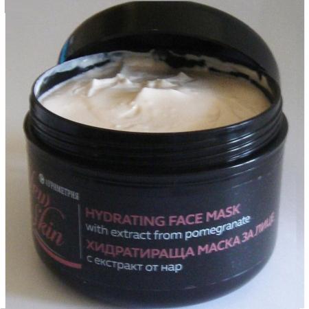 Хидратираща маска за лице с екстракт от нар 220гр.