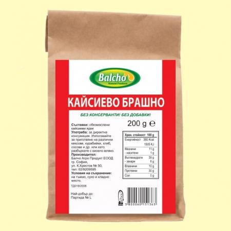 Кайсиево брашно 200 гр.
