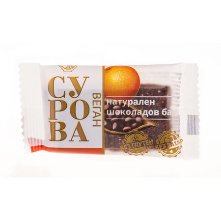 Суров натурален шоколадов бар Сурова Портокал, 27g