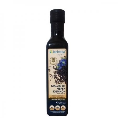 Масло от черен кимион, Нигела, Nigella Sativa 250 мл.