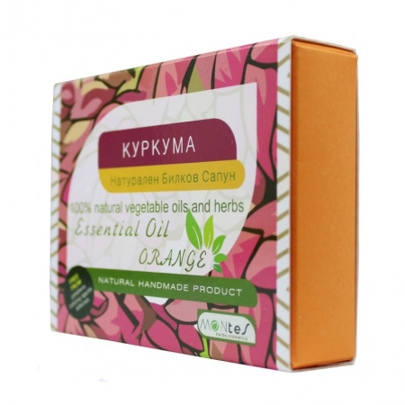 Натурален Билков Сапун - Куркума За лице и тяло с етерично масло Портокал